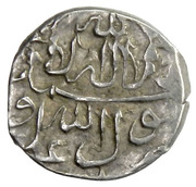 1 Bisti - Abbas I Safavi (type E; Māzandarān mint) – reverse