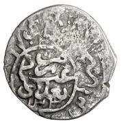 Shahi - Abbas I Safavi (Baghdad mint) – obverse
