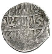 Shahi - Abbas I Safavi (Baghdad mint) – reverse