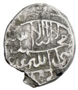 Shahi - Abbas I Safavi – reverse