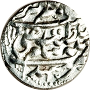 Shahi - Adel Afshar (Type A; Mashhad mint) – obverse