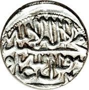 Shahi - Adel Afshar (Type A; Mashhad mint) – reverse