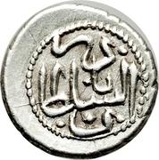 Shahi - Nader Afshar (Type C; Mashhad mint) – obverse