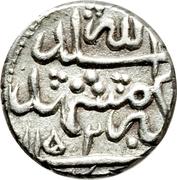 Shahi - Nader Afshar (Type C; Mashhad mint) – reverse