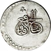 Abbasi - Nader Afshar (Type A; Nakhchivan mint) – obverse