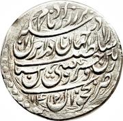 Abbasi - Nader Afshar (Type A; Nakhchivan mint) – reverse