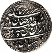 Abbasi - Nader Afshar (Type A; Esfāhān mint) – reverse
