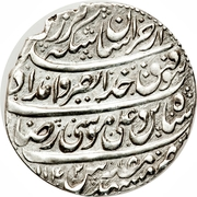 Abbasi - Nader Afshar - Granted autonomy in Khorasan (Type A; Mashhad mint) – obverse