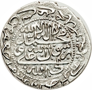 Abbasi - Nader Afshar - Granted autonomy in Khorasan (Type A; Mashhad mint) – reverse