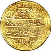 16 Ashrafi - Safi Safavi II (Esfāhān mint) – obverse