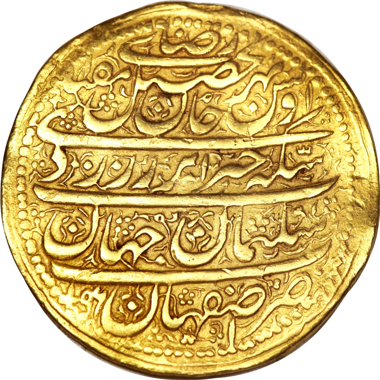 произведения монетка золота фото амир олимхон кому-то
