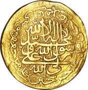 16 Ashrafi - Safi Safavi II (Esfāhān mint) – reverse