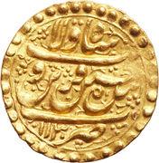 Ashrafi - Husayn Safavi (Type D; Qazvīn mint) – obverse