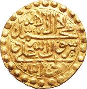 Ashrafi - Husayn Safavi (Type D; Qazvīn mint) – reverse