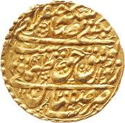 Ashrafi - Tahmasb II Safavi (Type D; Qazvīn mint) – obverse