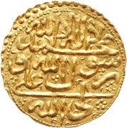 Ashrafi - Tahmasb II Safavi (Type D; Qazvīn mint) – reverse