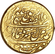 2 Mohur Ashrafi - Sulayman II - Safavid shadow kings (Type A; Mashhad mint) – obverse