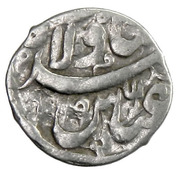 Bisti - Abbas I Safavi – obverse