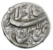 1 Bisti - Abbas I Safavi (type D1) – obverse