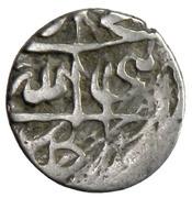 1 Bisti - Abbas I Safavi (Faraḩābād mint) – reverse
