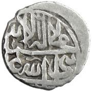 Bisti - Abbas I Safavi (Urdu mint) – reverse