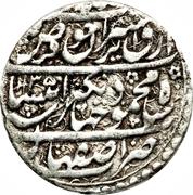 Abbasi - Mahmud Hotaki (Type A; Esfāhān mint) – obverse