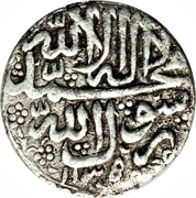 Abbasi - Mahmud Hotaki (Type A; Esfāhān mint) – reverse