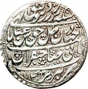 1 Abbasi - Abbas III Safavi (Type A; Tabrīz mint) – obverse