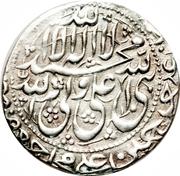 1 Abbasi - Abbas III Safavi (Type A; Tabrīz mint) – reverse