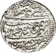 1 Abbasi - Tahmasb II Safavi (Type A; Mashhad mint) – obverse