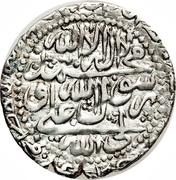 1 Abbasi - Tahmasb II Safavi (Type A; Mashhad mint) – reverse