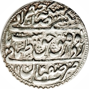 1 Abbasi - Tahmasb II Safavi (Type A; Esfāhān mint) – obverse