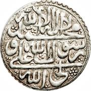 1 Abbasi - Tahmasb II Safavi (Type A; Esfāhān mint) – reverse