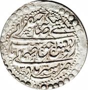 1 Abbasi - Tahmasb II Safavi (Type A; Asterābād mint) – obverse