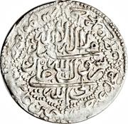 1 Abbasi - Tahmasb II Safavi (Type A; Asterābād mint) – reverse