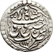 Shahi - Husayn Safavi (Type A; Qazvīn mint) – obverse
