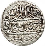Shahi - Husayn Safavi (Type A; Qazvīn mint) – reverse