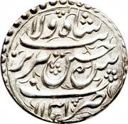 Abbasi - Husayn Safavi (Type D; Tabrīz mint) – obverse