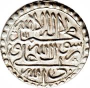 Abbasi - Husayn Safavi (Type D; Tabrīz mint) – reverse