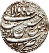 1 Abbasi - Husayn Safavi (Type D; Raŝt mint) – obverse