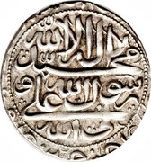 1 Abbasi - Husayn Safavi (Type D; Raŝt mint) – reverse