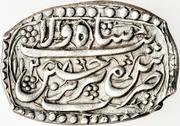 5 Shahi - Husayn Safavi (Type C; Tabrīz mint) – obverse