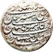 Shahi - Husayn Safavi (Type B; Esfāhān mint) – obverse