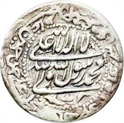 Shahi - Husayn Safavi (Type B; Esfāhān mint) – reverse
