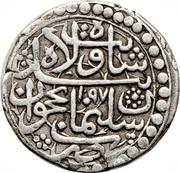 Mahmudi - Safi II Safavi (Type C; Nakhchivan mint) – obverse