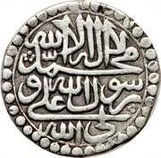 Mahmudi - Safi II Safavi (Type C; Nakhchivan mint) – reverse