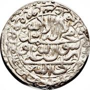 Mahmudi - Safi II Safavi (Type C; Esfāhān mint) – reverse