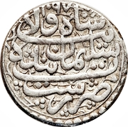 Abbasi - Safi II Safavi (Type C; Raŝt mint) – obverse