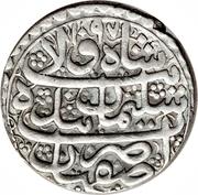 Abbasi - Safi II Safavi (Type C; Esfāhān mint) – obverse