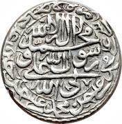 Abbasi - Safi II Safavi (Type C; Esfāhān mint) – reverse